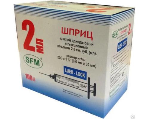 Шприц SFM (3-х комп.) 2мл, луер-лок, игла 23G (0,6х30)