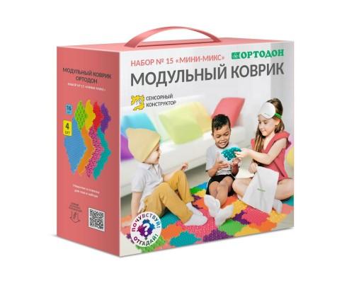 Ортопедический массажный коврик ОРТОДОН Набор №15- Мини-Микс