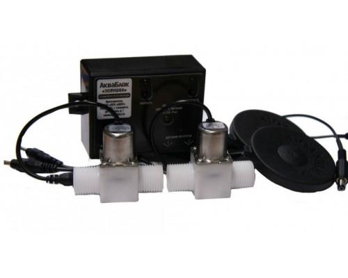 Блокиратор протечек воды АкваБлок-Золушка с 2-мя пластиковыми клапанами Биос