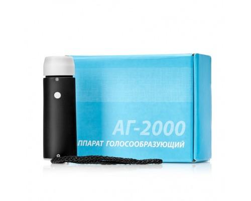 Аппарат голосообразующий Хронос АГ-2000