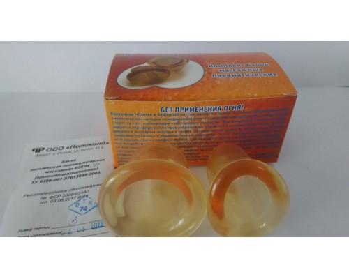 Банки БППМ №2 (овальная+круглая) полимерные пневматические массажные