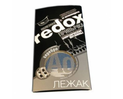 Лежак Доктора Редокс Dr Redox Кристаллы серебра от боли в спине и остеохондроза