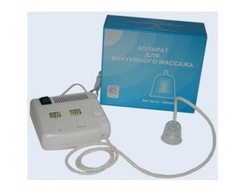 Вакуумный массажер ВМ-50-01 Микро - В