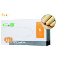 Перчатки CLEAN+SAFE ЛАТЕКС, текстур, PF, 2-крат.хлор., EL2, 100шт