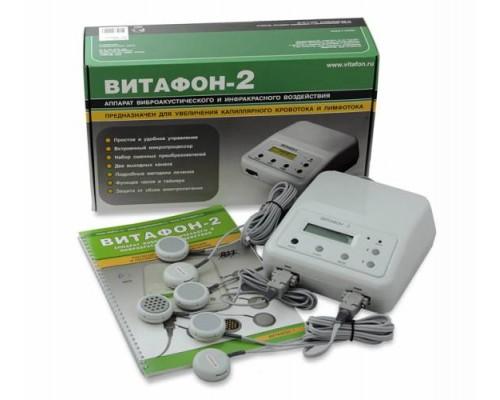 Виброаккустический аппарат Витафон 2