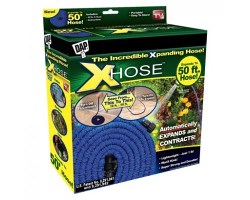Поливочный шланг Xhose (Икс-Хоз) увеличивающийся в 3 раза
