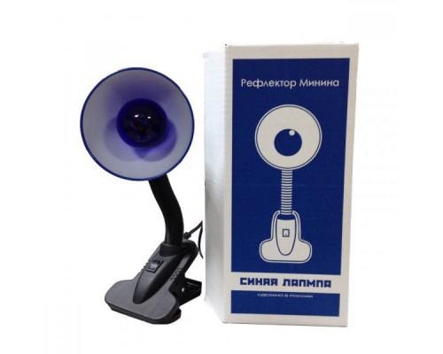 Рефлектор Минина (синяя лампа) на прищепке